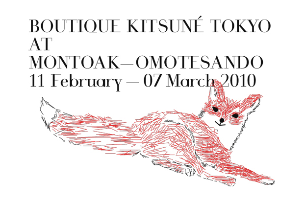Boutique Kitsuné Tokyo Grand Opening Collection