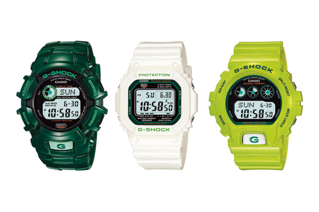 "CASIO G-SHOCK ""Green"" Collection"