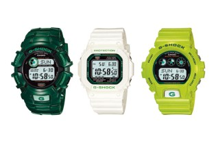 """CASIO G-SHOCK """"Green"""" Collection"""