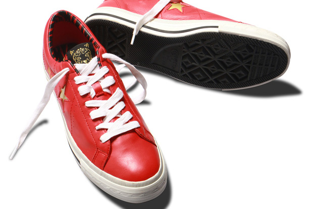 "Converse ""Year of the Tiger"" One Star Leather"