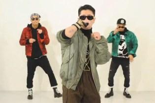 Dexpistols feat. Jon-E - New Jack House (Video)