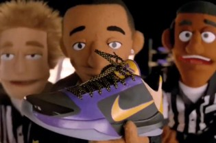 Foot Locker x Nike Basketball MVPuppets