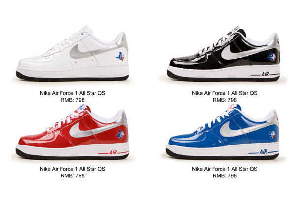 Nike Air Force One 2010 NBA All-Star Collection