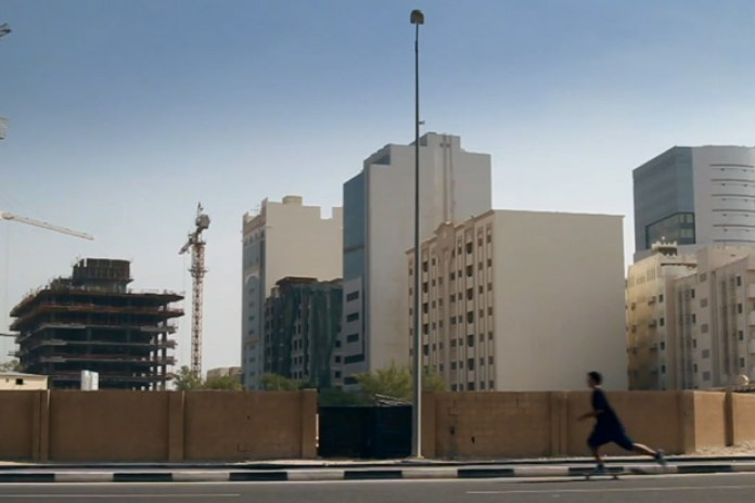 "Nike SB ""This is Qatar"" Full Video"