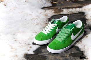 """Nike SB Zoom Bruin SB """"Green Leaf"""""""