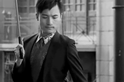 "Prada's ""First Spring"" Film by Yang Fudong"