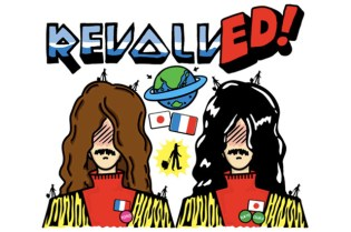 REVOLVED! BUSY P JAPAN TOUR