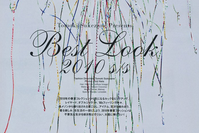 Tomoki Sukezane Presents: Best Look 2010 Spring/Summer