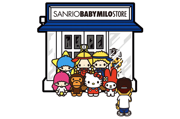 A Bathing Ape Signs Licensing Deal With Sanrio