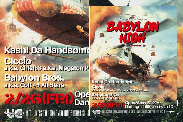 Babylon High Volume 1