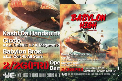 Babylon High Volume 1