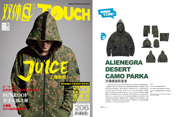 CLOT Alienegra Army Green Desert Camo Hoodie
