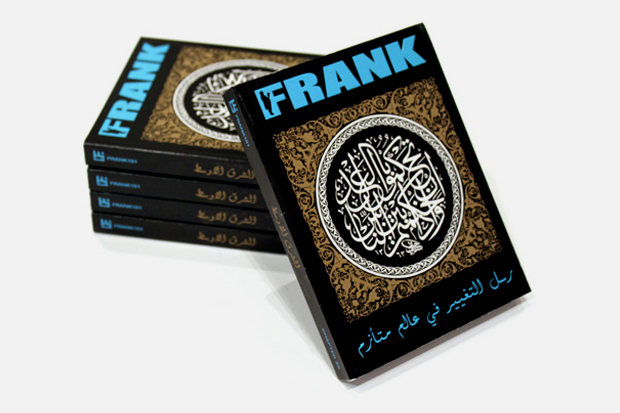 FRANK 151 Chapter 39: Middle East