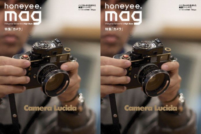 honeyee.mag Vol. 11 Preview