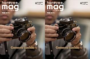honeyee.mag Vol. 11 Preview