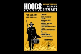 HOODS Nagoya Renewal Opening Party