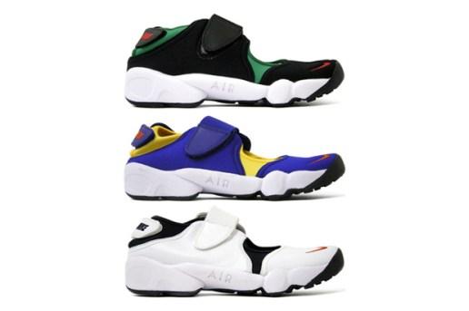 Nike 2010 Spring Air Rift MTR