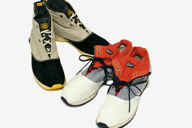Onitsuka Tiger Kamogutsu Sneakers