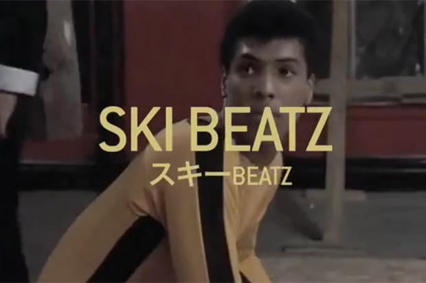 Ski Beatz – 24 Hour Karate School (Trailer)