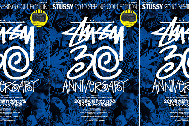 Stussy 2010 Spring Collection Catalog