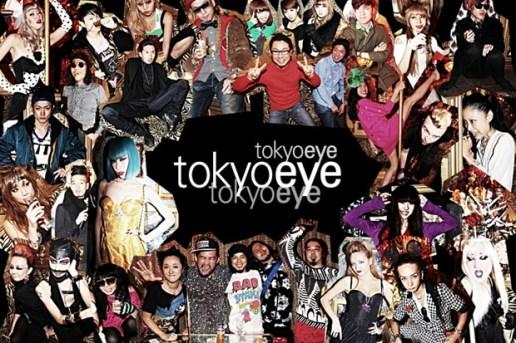 tokyoeye @ colette Paris