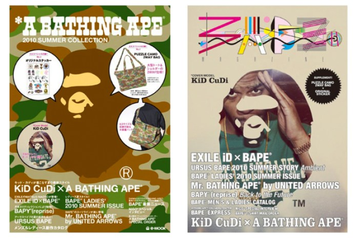 A Bathing Ape 2010 Summer Collection Mook