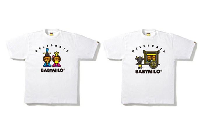 "A Bathing Ape Milo Doll ""Hinamatsuri"" T-shirt"
