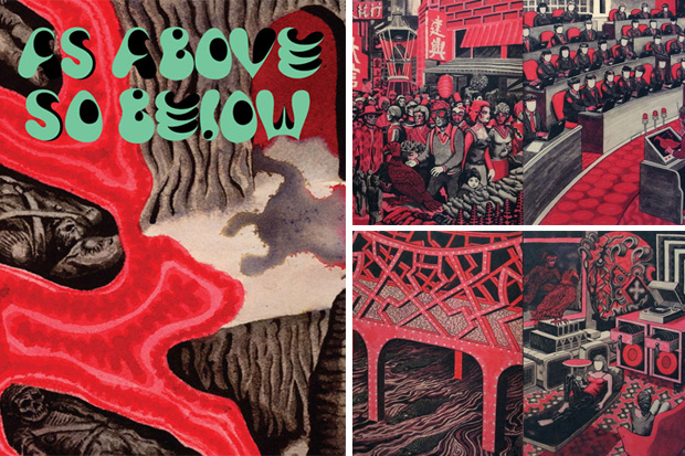 As Above So Below by Will Sweeney