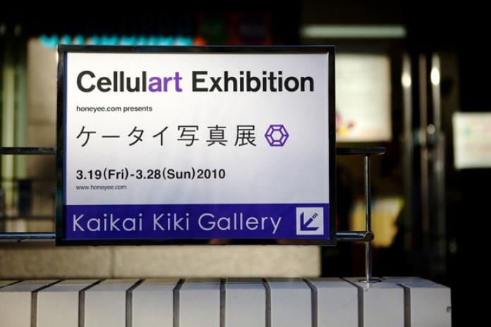 Cellulart Exhibition @ Kaikai Kiki Gallery Recap