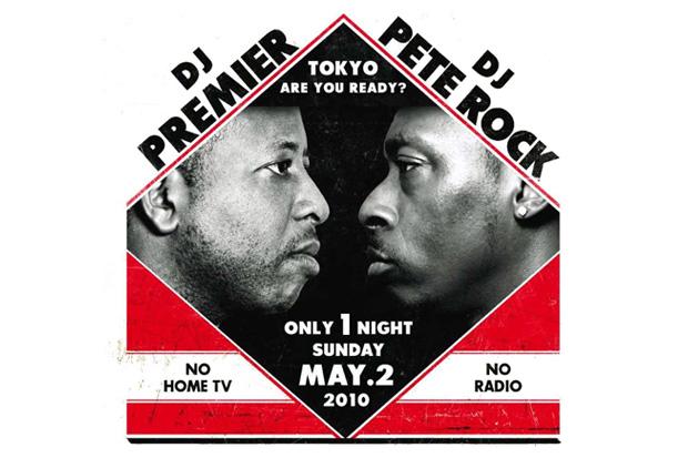 DJ Premier Vs. Pete Rock Trailer