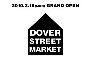 Dover Street Market at ZOZOVILLA