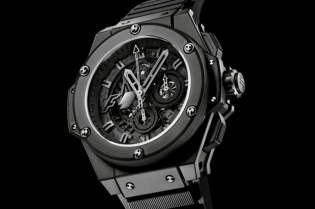 Formula 1 x Hublot King Power F1