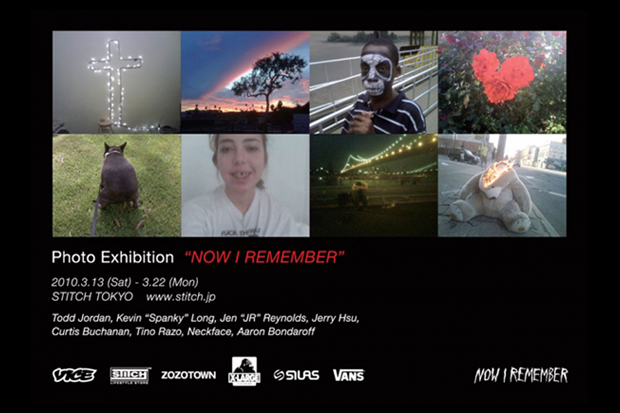 Now I Remember Exhibition