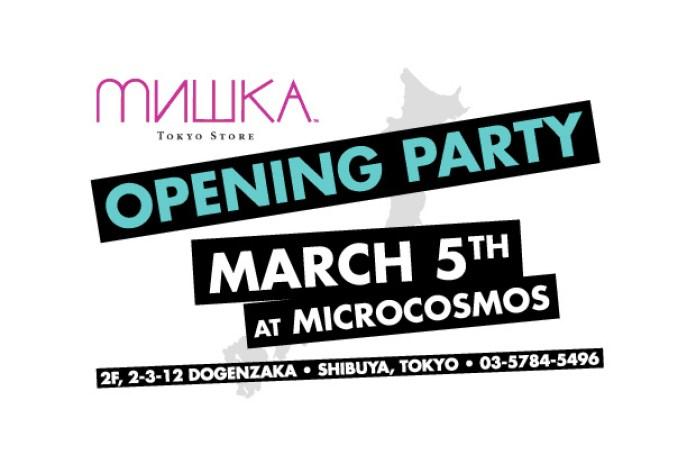 Mishka Tokyo Announcement