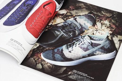Nike Lunar Rejuven8 Camo Preview