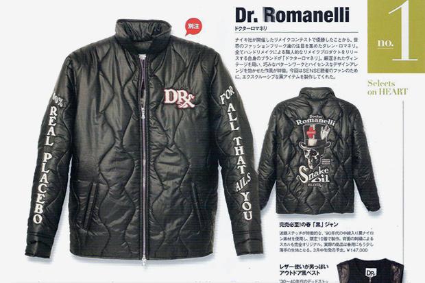 """SENSE x Barneys Japan x Dr. Romanelli """"Snake Oil"""" Elixir Jacket"""