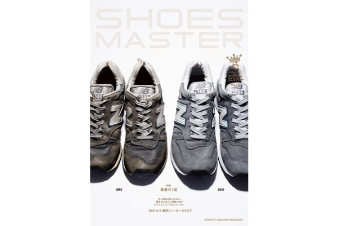 Shoes Master Vol. 13