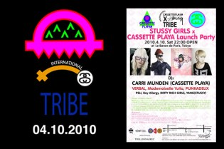 Stussy Girls x Cassette Playa Launch Party