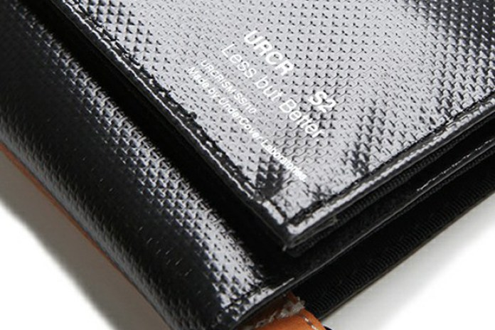 """UNDERCOVER """"Less but Better"""" Wallets"""