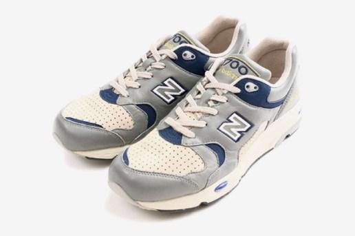 Victim x mita sneakers x New Balance 1700