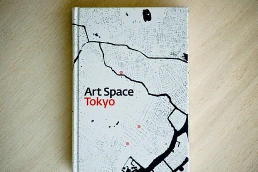 Art Space Tokyo