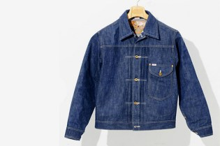 Lee Japan x Warehouse x United Arrows & Sons Cowboy Jacket