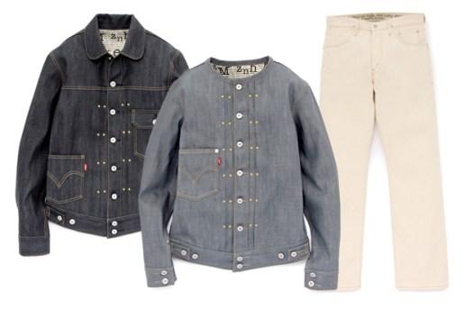 Levi's® Lefty Jean by Takahiro Kuraishi 2010 Spring/Summer Collection