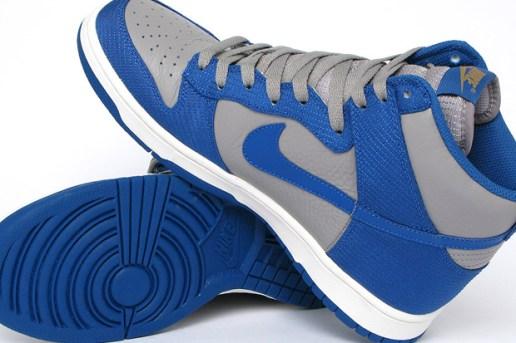 Nike 2010 Spring Ripstop Dunk High