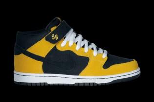 Nike SB 2010 April Releases
