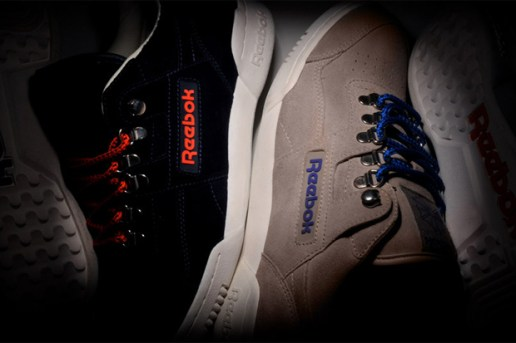 size? x Reebok Workout Plus SMU Preview