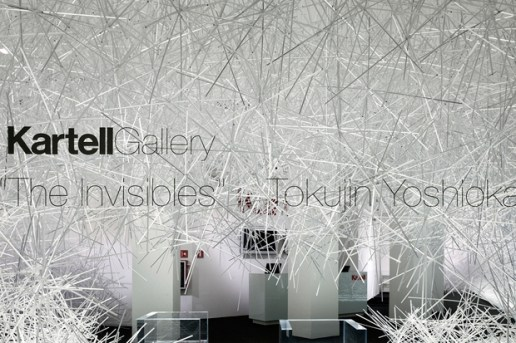 "Tokujin Yoshioka ""The Invisibles"" for Kartell"