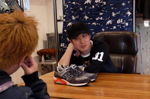 whiz x mita sneakers x New Balance Preview