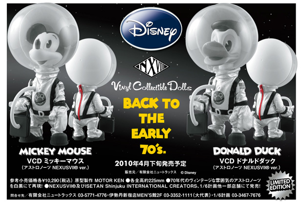 NEXUSVII® x Disney Mickey & Donald Vinyl Collectible Dolls