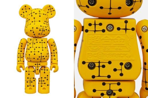 Eames Chogokin x Medicom Toy 200% Bearbrick